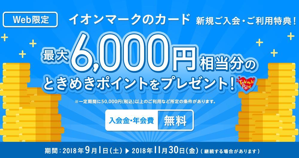 5000pt.jpg