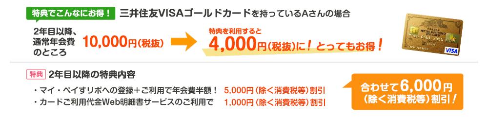 main_image02.jpg
